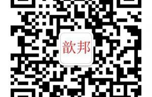荆门短视频拍摄制作-湖北歆邦传媒