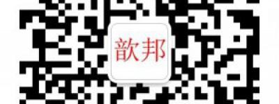 荆门专题片拍摄制作-湖北歆邦传媒
