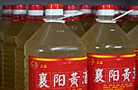 襄阳龙锦黄酒