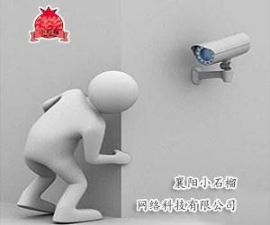 襄阳安防监控,安防监控设计,安防监控施工