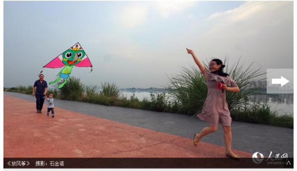 """石金诺的摄影作品《放风筝》入选第二届""""我家最美一瞬间""""全国少年儿童摄影展"""
